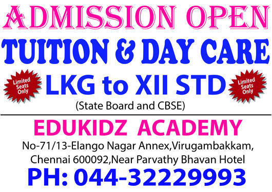 Tuition Undertaken For All Subjects From Lkg To 12th Std