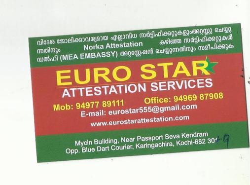 WES ICAS VERIFICATION FOR BHARATHIDASAN UNIVERSITY ERNAKULAM - NRI