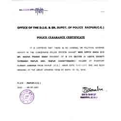 Police clearance certificate agents in coimbatore nri police clearance certificate agents in coimbatore altavistaventures Images