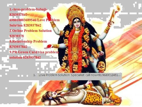 Love Problem Solution Specialist 9814248352 - Astrology, Numerology