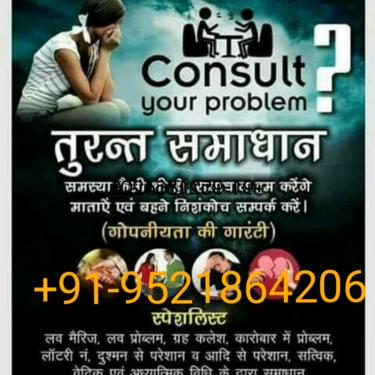 Mangal Dosha Characteristics Remedies 919521864206