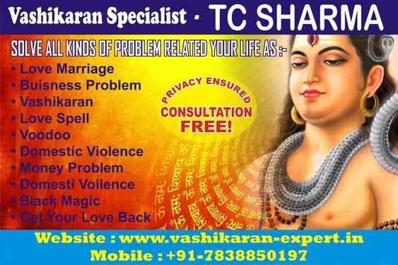 Lost Love Spell Caster Guruji Mob 917838850197 - Astrology