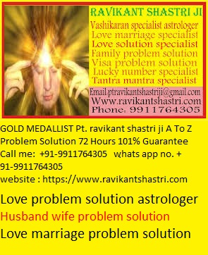 Easy Totke For Love Marriage 09911764305 - Astrology