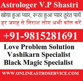 Free Astrology On Whatsapp 9815281691 Consultation In Hindi