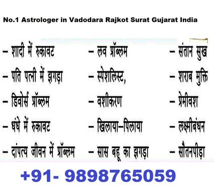 LOVE Marriage Problems SOLVE CALL BABA 919898765059 - Astrology