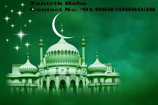 Taweez For Good Luck & Barkat +91-9887088038 India Ahmedabad