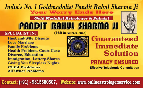 Free Personal Astrologer Counselling Call/phone/ 9815580507