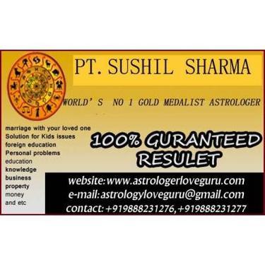 Jyotish matchmaking rapport