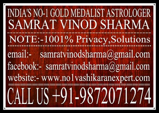 Solutions For Getting Proper Job In Astrology 09872071274
