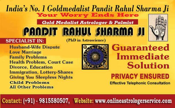Free Online Astrology Predictions New Delhi 9815580507 DELHI