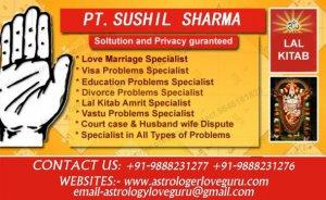 Free Astrologer Service In Hubli Dharwad 09888231277 - Astrology
