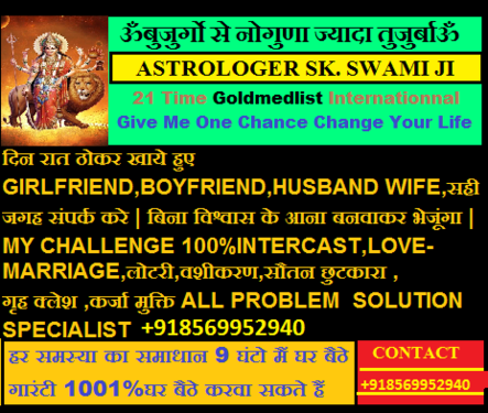 Online Love Problems Solution On Phone Call 8569952940 DElhi
