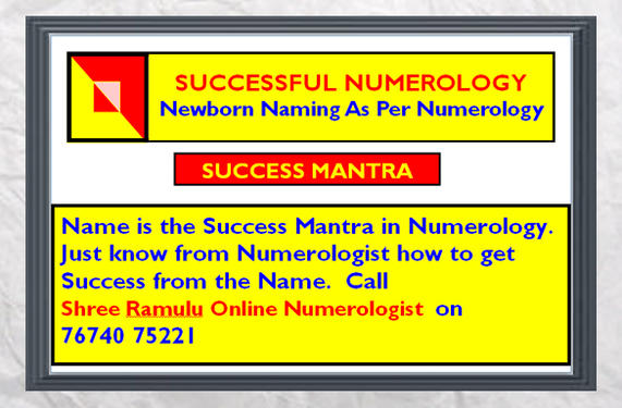 Name Numerology Readings Best - Astrology, Numerology