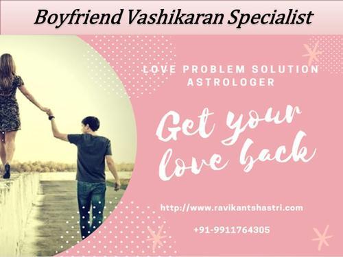 Love Problem Solution Specialist Baba Ji - Astrology, Numerology