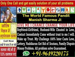 Love Marriage Specialist Baba Ji Llll Canada 09649320175 Lll
