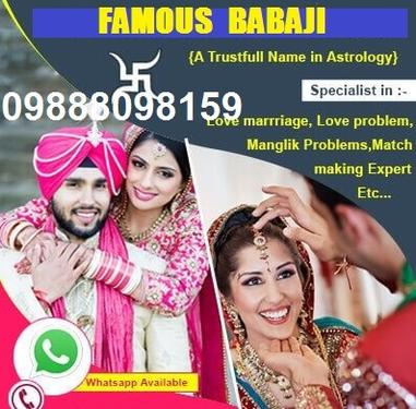 Indian matchmaking astrology