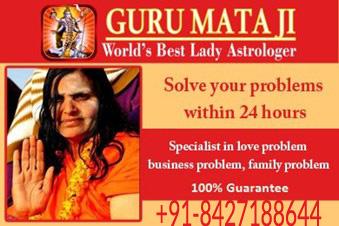 Online Lady Astrologer Mata Usha Devi Ji 08427188644