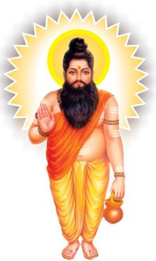Sri Agastya Sri Kousika Nadi Astrology Jayanagar 4th Block