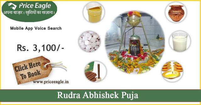 Top Online Pooja Services Provider In India|priceeagle in