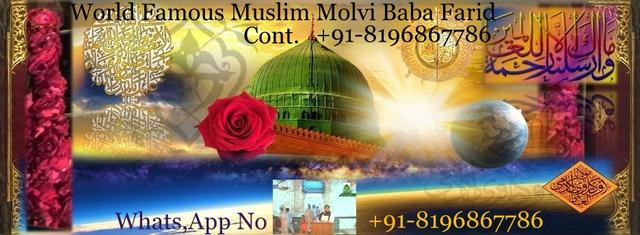 Online Istikhara For Love Problem Solutions +91-8196867786