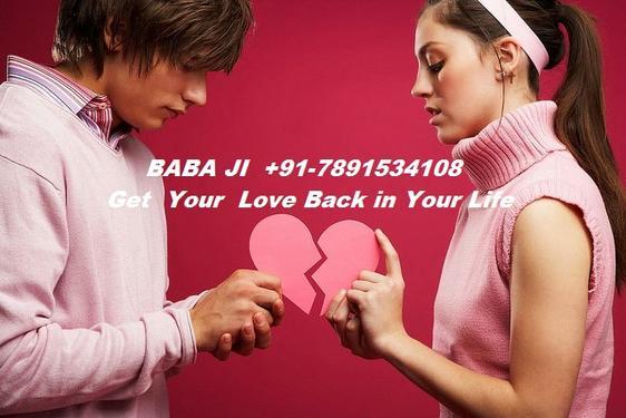 A To Z Love Problem Solution Specialist Baba Ji 78915 34108