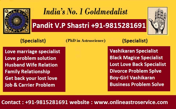 Love Problem Solution Pandit Ji +91-9815281691 West Bengal