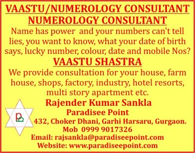 numerology name number 75