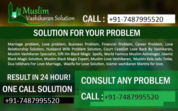 91 7487995520 LovE BacK LovE ProbleM SolutioN BaBa Ji India