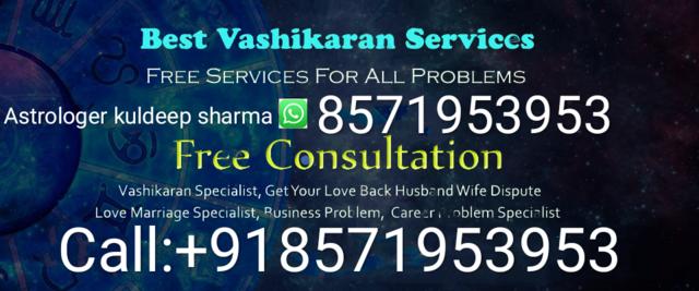 Free Vedic ASTROLOGER IN CaNaDA Pt Kuldeep Sharma 8571953953