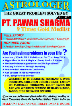 pawan sharma astrologer chandigarh