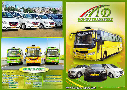 Car Rentals And Tours Omni Bus Service Overall Tamilnadu - Vehicles