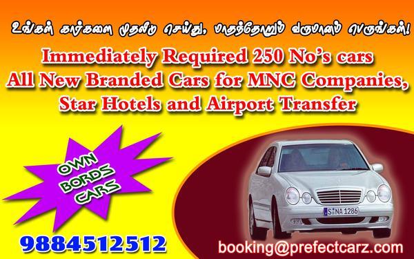 Hyundai Car Company Jobs In Chennai