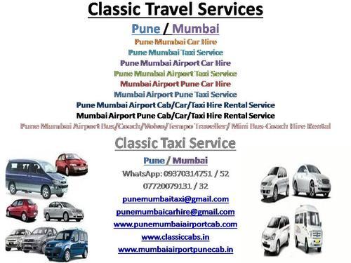 Mumbai Airport Cabs Mumbai Airport Taxi Mumbai Airport Car