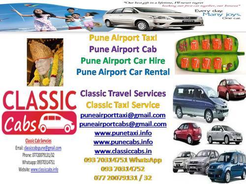 Pune Airport To Shirdi Car Rental Pune To Shirdi Cab Taxi
