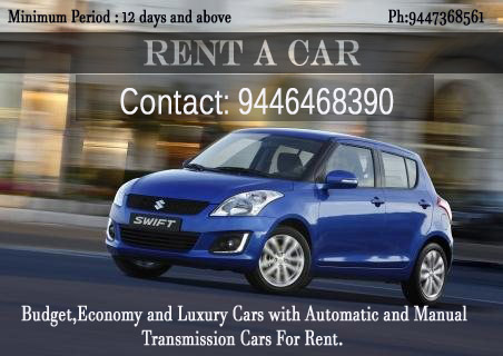rent a car in trivandrum automatic and manual cars vehicles for rh click in manual transmission car rental los angeles manual transmission cars for rent usa