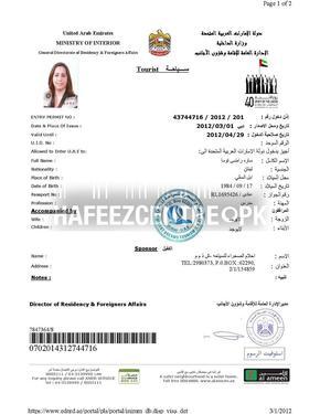 Dubai Visiting Visa Rs 5200 Tour Operators In Kochi Cochin