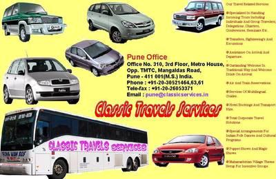 Classic Tours Travels Mumbai Maharashtra