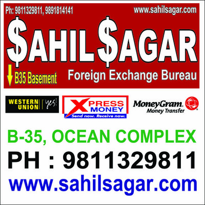 Forex money exchange in gurgaon