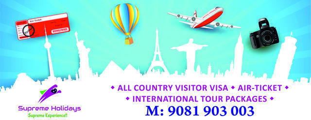 Punjab Travels Ahmedabad Contact Number