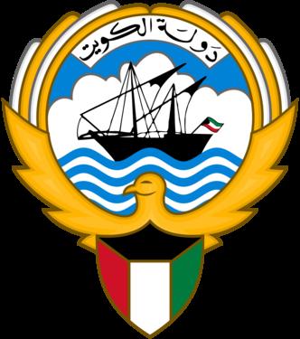 Kuwait Visa Stamping In 03 Working Days In Pune - Tour