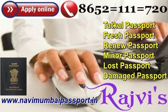 Online Tatkal Passport Application Form Thane Tour Operators In