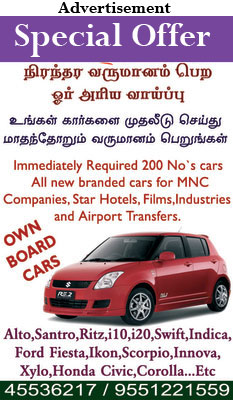Chennai Based Wanted All Brand Own Board Car Rental Company - Tour ...