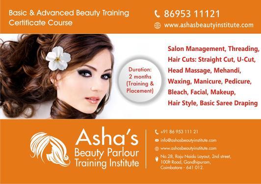 Facial training courses