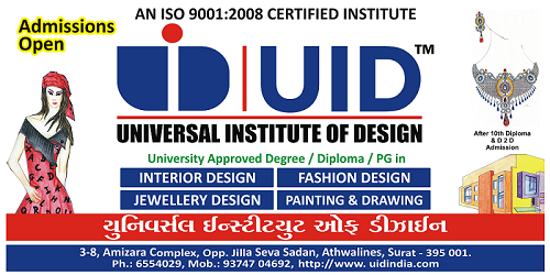Best Fashion Design Institute And Hobby Class In Surat Jewellery Making Classes In Athwa Lines Surat Click In
