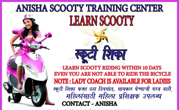 Anisha Scooty Training Centre Driving Classes In Nerul