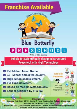 Blue Butterfly Pre School In Jankipuram - State Syllebus School In