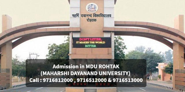 SDM College Of Education Admission In MDU ROHTAK s In