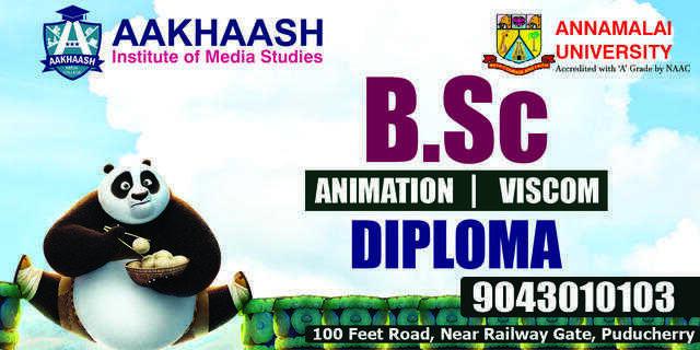 AAKHAASH Institute Of Media Studies In Ammapet