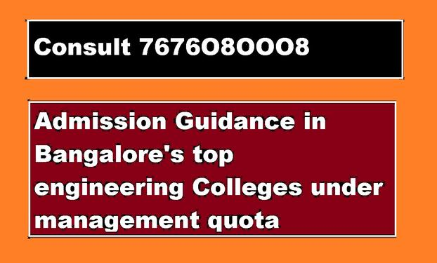7676080008 Ms Ramaiah Institute Of Technology Management In Rani Pokhar Village Bachelor Degree College In Rani Pokhar Village Bokaro Click In