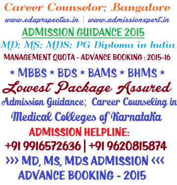 MBBS MD MS DIRECT ADMISSION 2015, Medical Colleges Bangalore